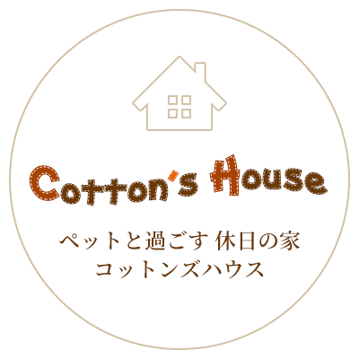 Cotton's House