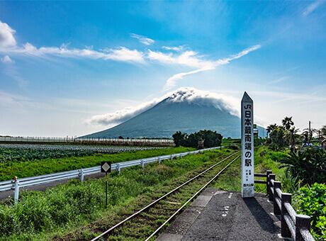 JR日本最南端の駅「西大山駅」
